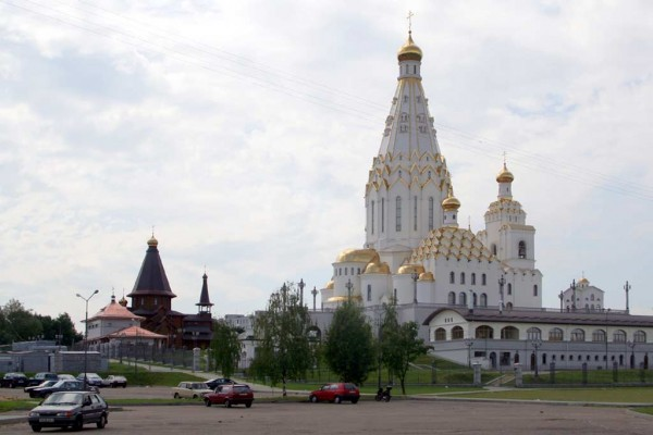 Fourth Catholic-Orthodox Forum opens in Minsk today