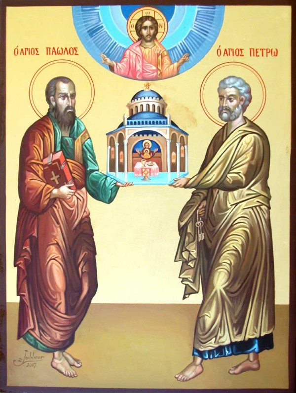 What is the Apostles Fast?