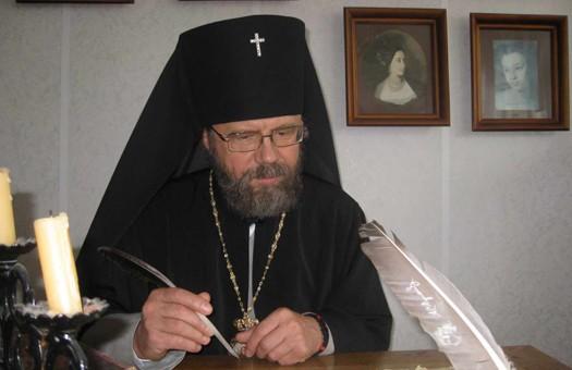 01_arhiepiskop-upc-ne-stal-slushat-glavu-lvovskogo-oblsoveta