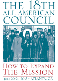 """18th All-American Council web site goes """"live"""""""