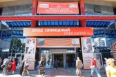 International Orthodox Exhibition opens in Yekaterinburg
