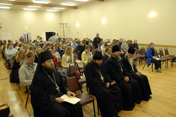 The 13 th All-Diaspora Russian Orthodox Youth Conference Comes to a Close