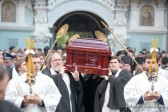 How His Beatitude Was Laid to Rest