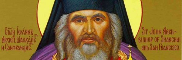 A Living Proof of the Burning Faith: On St. John of Shanghai and San Francisco