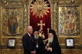 US Vice President to Meet Archbishop Demetrios