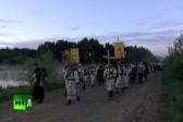 VIDEO: Sacred Road