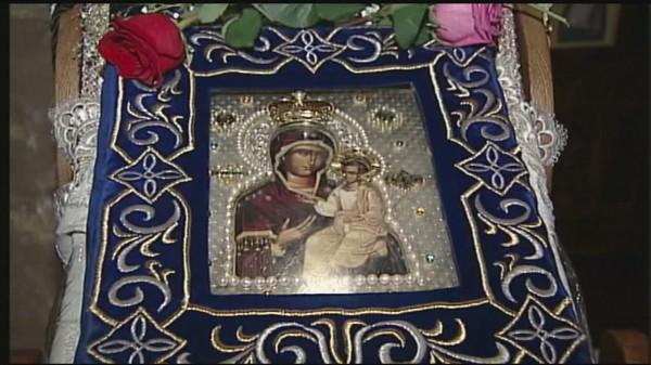 Hawaiian Myrrh Streaming Iveron Icon Alaska visit