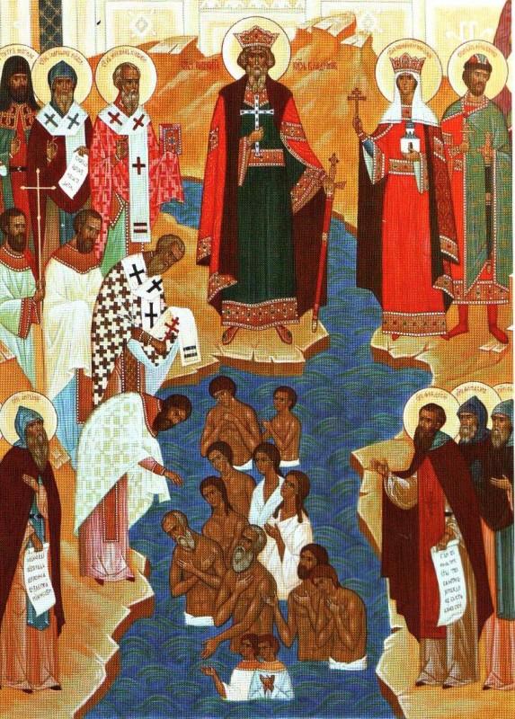St. Vladimir's Choice