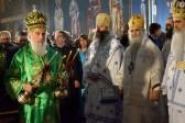 Bishop Andrej of Austria-Switzerland enthroned