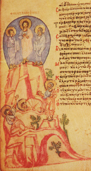 Miniature from the Chludov Psalter. Circa middle of the ninth century. Moscow.
