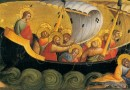 Cooperating with God's Work in Our Lives: On the Ninth Sunday after Pentecost