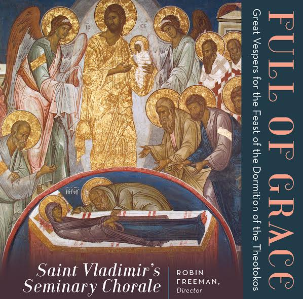 Saint Vladimir's Seminary releases CD for Great Feast of the Dormition