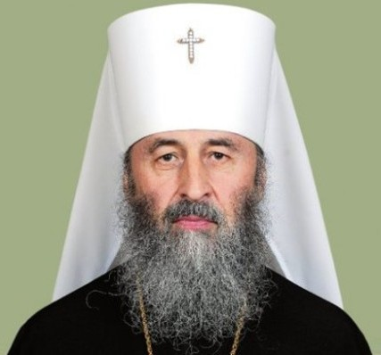 Metropolitan Onufry urges to stop informational war against the Ukrainian Orthodox Church