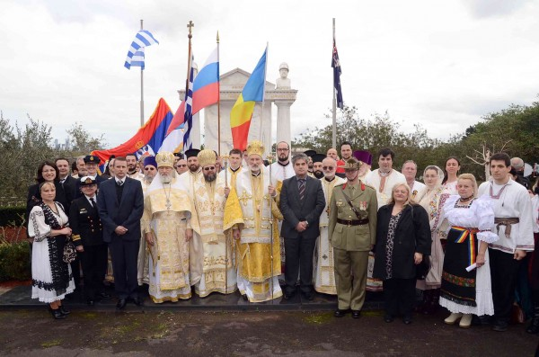 A Pan-Orthodox Divine Liturgy is Celebrated on the 100 th Anniversary of World War I