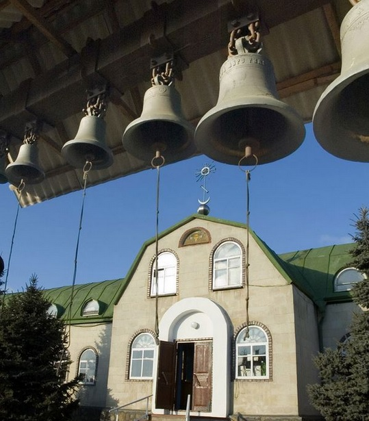Missile Hits Church During Service in the Gorlovka Diocese; Casualties are Reported