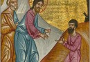 Prayer, Fasting, and the Good Life: On the 10th Sunday After Pentecost