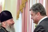 President of Ukraine meets with Primate of Ukrainian Orthodox Church