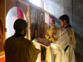 On Weekly Reading of Gospel