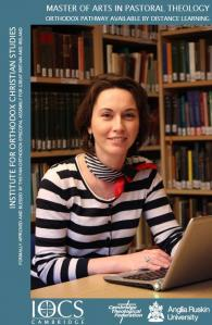 Institute for Orthodox Christian Studies Launches Online Degree