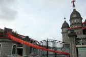 Chinese Christians Protesting Against Removal of Church Cross: Report