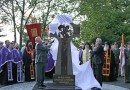 Cross set up in Belgrade to commemorate defenders of the city during the First World War