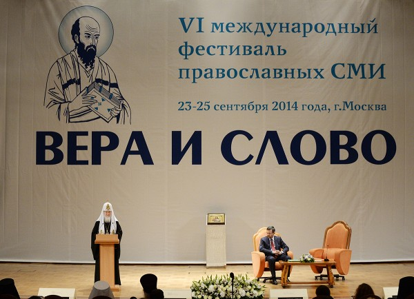 Patriarch Kirill denies being vehicle of Kremlin policy