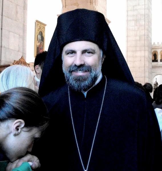 Bishop Grigorije of Zahumlje and Herzegovina