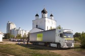 Orel Diocese Sends Convoy of Humanitarian Aid to Ukrainian Refugees
