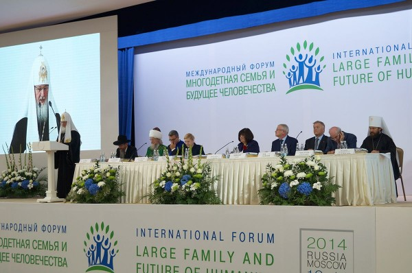 "International Forum on ""The large family and the future of humanity"" opens in Moscow."