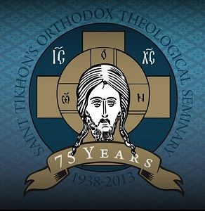 St. Tikhon's Seminary announces October lecture series
