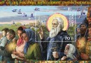 Russian Post Issues a Stamp with St. Sergius of Radonezh