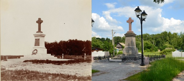 Monument to the War of 1812 near the town of Krasny. 1912/2013. (V. Ratnikov)