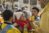 Parish of Holy Martyrs Valentine and Pasicratus in German city of Ulm celebrates its 20th anniversary