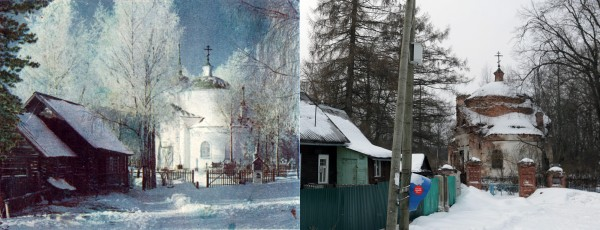 "Churchyard. Dormition Church in the village of the Smeshino Luga district. 1904/2013 (""Namedin"" Studio)"