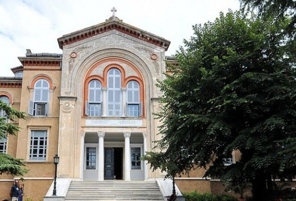 Turkish Journalists Visit Halki Seminary