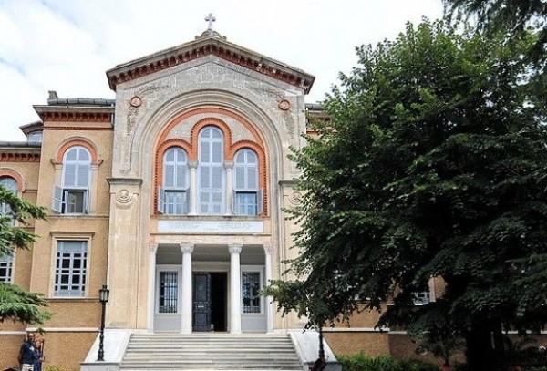 Turkish Journalists Visit Halki Seminary