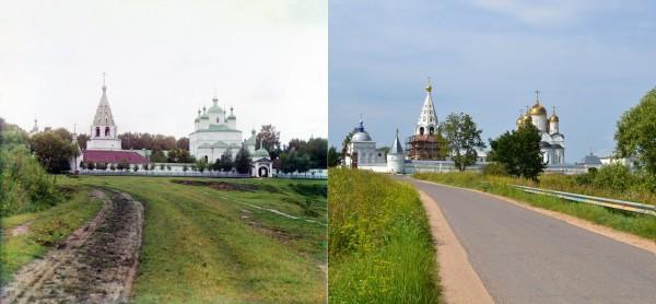 General view of the Ferapontovskii Monastery near Mozhdysk. 1911/2012. (V. Ratnikov)