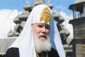 An Avenue in Honor of Patriarch Alexy II to Appear in Moscow