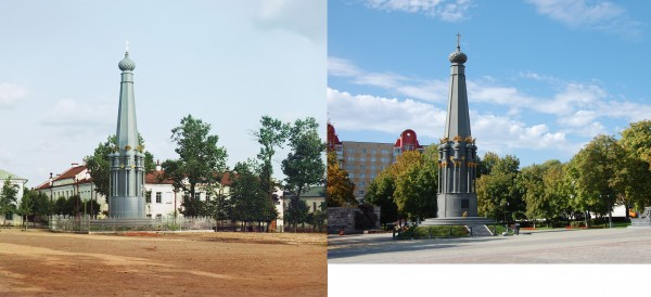 Polotsk. Monument to the War of 1812 in the square near St. Nicholas Cathedral. 1912/2012 (Maxim, Brest)