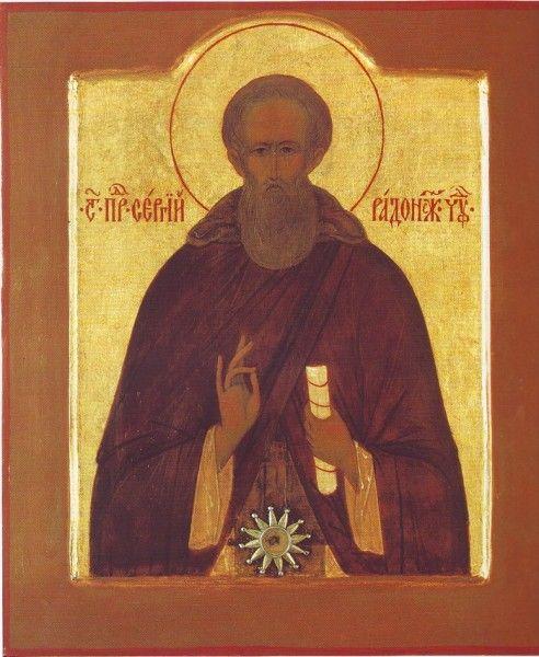Sergei of Radonezh, Saint of All Russia