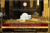 Rebuilding of Saint Nicholas at WTC to Commence with Ground Blessing Oct. 18