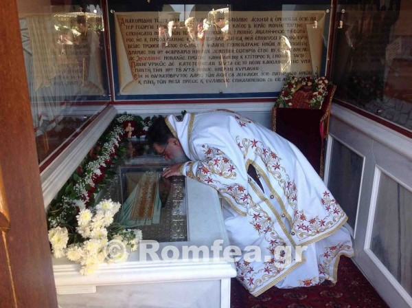 Greek Metropolitan Testifies to His Miraculous Recovery Through the Prayers of a Saint