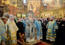 "Patriarch Kirill: ""Society and Government Die When People Start Pursuing Self-Interest at the Expense of the Commonweal"""