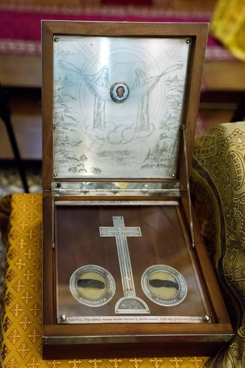 Portions of the Holy Relics of the Venerable Martyrs Grand Duchess Elizabeth and the Nun Barbara