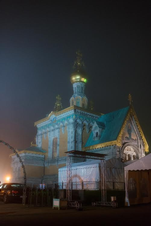 The Church of St. Mary Magdalene in the evening fog.