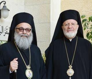 Patriarch and Metropolitan to Preside at Dec. 10 Vespers in NJ