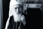 Exhibition Dedicated To Patriarch Pavle Opens In Belgrade