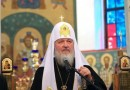 Patriarch Kirill shocked by gruesome killing of Catholic priest in Rouen, wishes people of France peace and blessings