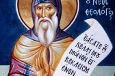 Second International Patristic conference to take place in Moscow