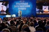 """Patriarch Kirill: """"The Lack of Morals Is Incompatible with Happiness"""""""